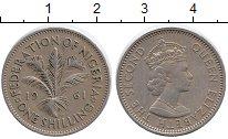 Изображение Монеты Нигерия 1 шиллинг 1961 Медно-никель XF Елизавета II.  Пальм