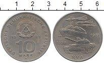 Изображение Монеты ГДР 10 марок 1981 Медно-никель UNC-