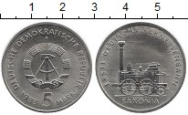 Изображение Монеты ГДР 5 марок 1988 Медно-никель UNC-