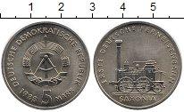 Изображение Монеты ГДР 5 марок 1988 Медно-никель UNC- Первая  железная  до