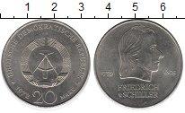 Изображение Монеты ГДР 20 марок 1972 Медно-никель UNC Фридрих  Шиллер.