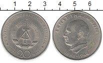 Изображение Монеты ГДР ГДР 1971 Медно-никель UNC