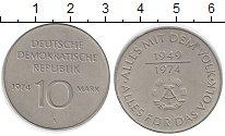 Изображение Монеты ГДР 10 марок 1974 Медно-никель UNC-
