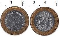 Изображение Монеты Камбоджа 500 риель 1994 Биметалл UNC