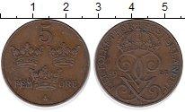 Изображение Монеты Швеция 5 эре 1925 Бронза XF