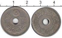 Изображение Монеты Япония 10 сен 1928 Медно-никель XF
