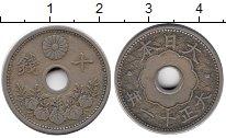 Изображение Монеты Япония 10 сен 1922 Медно-никель XF