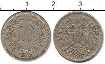 Изображение Монеты Австрия Австрия 1915 Медно-никель XF