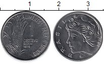 Изображение Монеты Бразилия 1 сентаво 1975 Сталь UNC