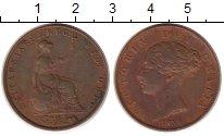 Изображение Монеты Великобритания 1/2 пенни 1858 Бронза XF