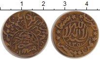 Изображение Монеты Йемен 1/80 риала 1931 Латунь XF