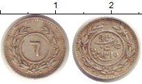 Изображение Монеты Йемен 6 хумши 1897 Серебро XF Сайвун и Терим