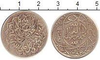 Изображение Монеты Йемен 1/4 риала 1943 Серебро XF