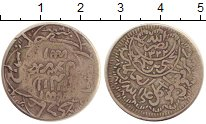 Изображение Монеты Йемен 1/4 риала 1946 Серебро XF