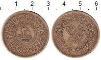 Изображение Монеты Йемен Йемен 1963 Серебро XF