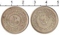 Изображение Монеты Йемен 10 буджа 1963 Серебро XF+