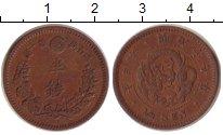 Изображение Монеты Япония 1/2 сена 1884 Бронза XF