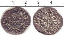 Изображение Монеты Армения номинал? 0 Серебро VF