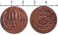 Изображение Монеты Оснабрук 3 пфеннига 1752 Медь VF