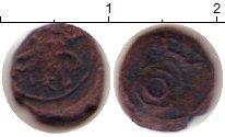 Изображение Монеты Дания Датская Индия 1 кэш 0 Медь VF
