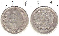Изображение Монеты 1855 – 1881 Александр II 20 копеек 1863 Серебро  СПБ-АБ