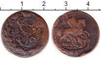 Изображение Монеты 1762 – 1796 Екатерина II 1 деньга 1790 Медь