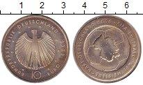 Изображение Монеты Германия 10 евро 2003 Серебро UNC- Чемпионат мира по фу