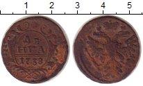 Изображение Монеты 1730 – 1740 Анна Иоановна 1 деньга 1738 Медь