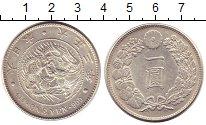 Изображение Монеты Япония 1 йена 1914 Серебро XF
