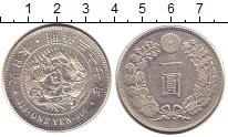Изображение Монеты Япония 1 йена 1904 Серебро XF Мицухито