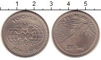 Изображение Монеты Япония 100 йен 1970 Медно-никель XF