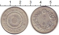 Изображение Монеты Япония 50 сен 1908 Серебро XF Мицухито