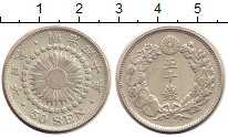 Изображение Монеты Япония 50 сен 1907 Серебро XF