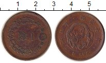 Изображение Монеты Япония 1 сен 1874 Бронза XF
