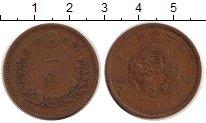 Изображение Монеты Япония 1 сен 1888 Бронза VF