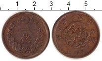 Изображение Монеты Япония 1 сен 1876 Бронза XF
