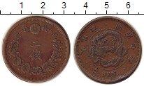 Изображение Монеты Япония 2 сена 1876 Бронза XF