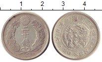 Изображение Монеты Япония 20 сен 1897 Серебро XF