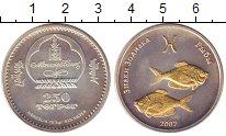 Изображение Монеты Монголия 250 тугриков 2007 Серебро Proof-
