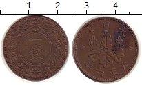 Изображение Монеты Япония 1 сен 1917 Бронза XF