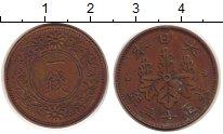 Изображение Монеты Япония 1 сен 1923 Бронза XF Йошито