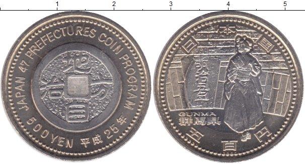 Картинка Мелочь Япония 500 йен Биметалл 2013