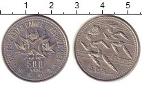 Изображение Монеты Япония 500 йен 1994 Медно-никель UNC-