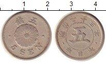 Изображение Монеты Япония 5 сен 1890 Медно-никель XF