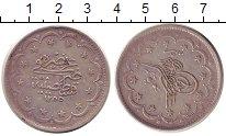 Изображение Монеты Турция 20 куруш 1847 Серебро XF