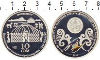 Изображение Монеты Киргизия 10 сом 2010 Серебро Proof