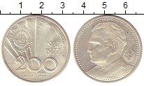 Изображение Монеты Югославия 200 динар 1977 Серебро UNC-