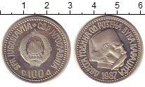 Изображение Монеты Югославия 100 динар 1987 Медно-никель UNC