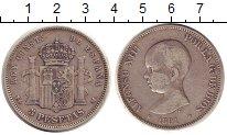 Изображение Монеты Испания 5 песет 1891 Серебро XF