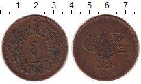 Изображение Монеты Турция 40 пар 1859 Медь VF Абдул Меджид